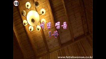 chinese femdom (korean) 270