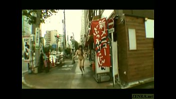 subtitled japanese public nakedness striptease in.