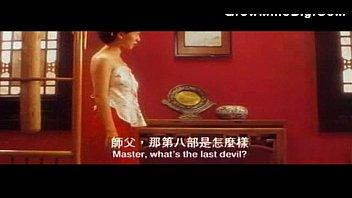 lovemaking and emperor of china